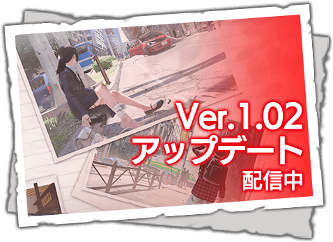 Ver.1.02アップデート情報